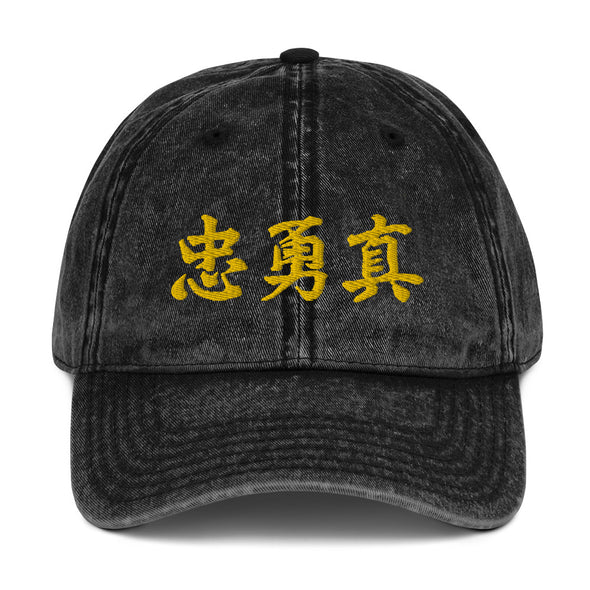 Warrior Dad Hat - Charming Rose Supply Co.