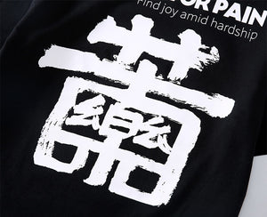 "Chinese Style Clothing Print Letter ""Pleasure or Pain"" Men T Shirt Man T-shirt Cotton Summer Clothes 3XL 4XL"