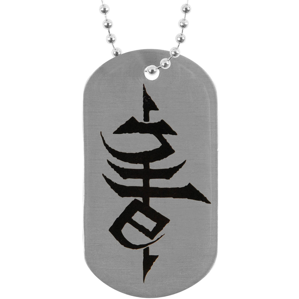 Thoth Dog Tag Necklace