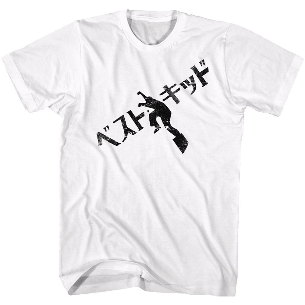 Japanese Text T-shirt