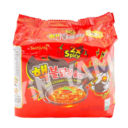Samyang Hot Chicken Flavor Ramen (2 x Spicy) 140g x 5pack - Yin Yam - Asian Grocery