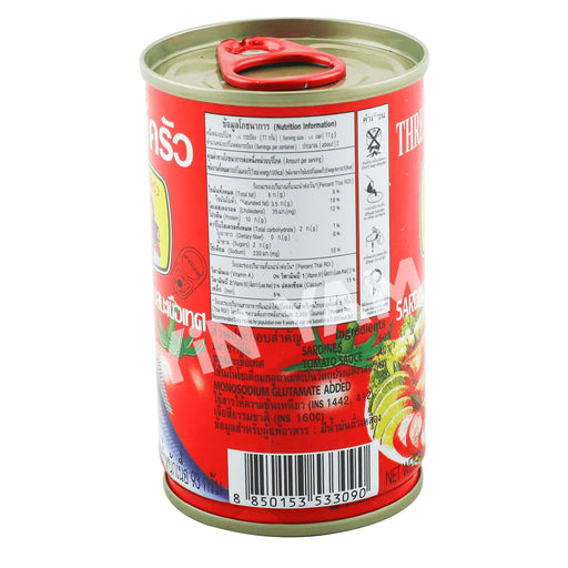 Three Lady Cooks Sardine in Tomato Sauce 155g - Yin Yam - Asian Grocery
