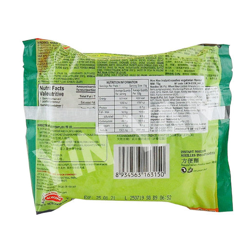 Acecook Mi Chay Hao Hao Vegetable Flavour Instant Noodles 70g - Yin Yam - Asian Grocery