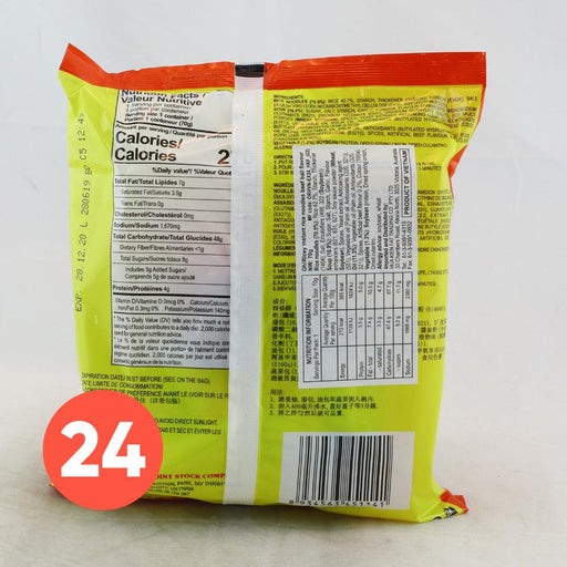 Acecook Oh Ricey HU TIEU BO VIEN Beef Ball Flavour Instant Noodles 70g-Carton x 24 - Yin Yam - Asian Grocery