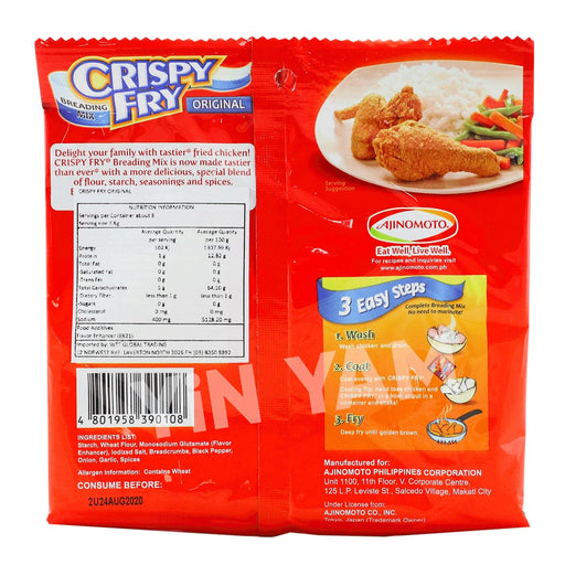 Ajinomoto Crispy Fry Breading Mix ORIGINAL 62g - Yin Yam - Asian Grocery