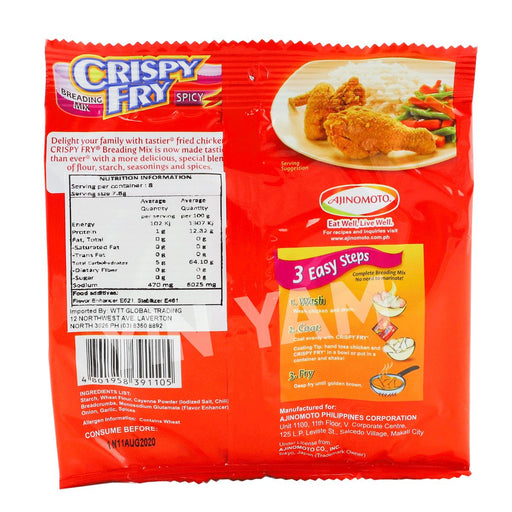 Ajinomoto Crispy Fry Breading Mix SPICY 62g - Yin Yam - Asian Grocery