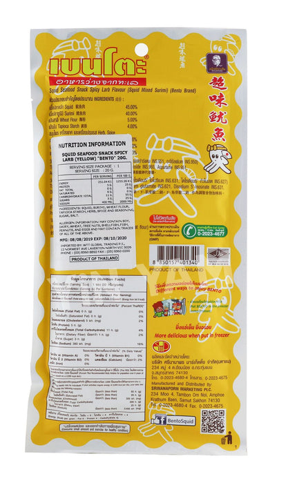 Bento Squid Snack Spicy Labb YELLOW 20G - Yin Yam - Asian Grocery