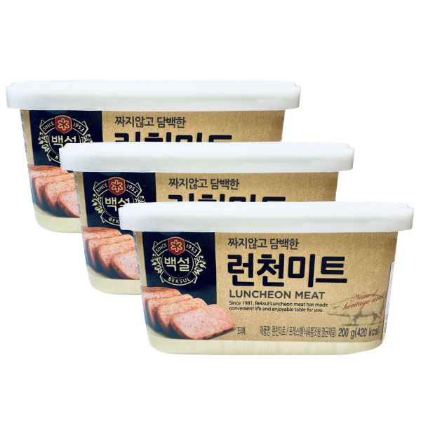 Chung Jung One Luncheon Meat PORK & CHICKEN 200g-Pack of 3