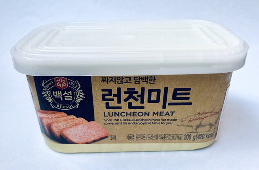 Chung Jung One Luncheon Meat PORK & CHICKEN 200g Grocery Chung Jung One