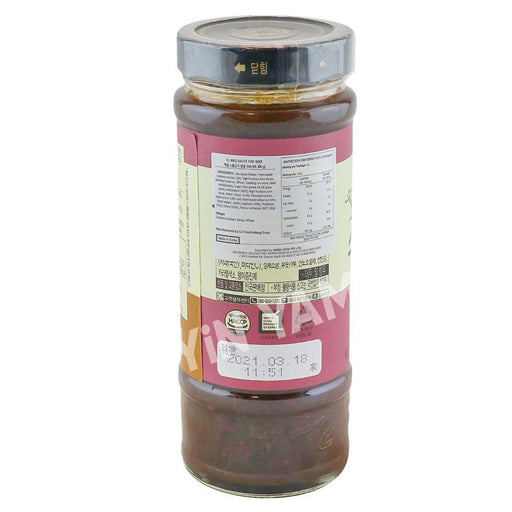CJ Bulgogi BBQ Sauce for Beef 500g - Yin Yam - Asian Grocery
