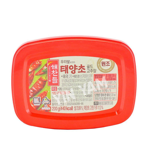 CJ Hot Pepper Paste Fermented 200g - Yin Yam - Asian Grocery