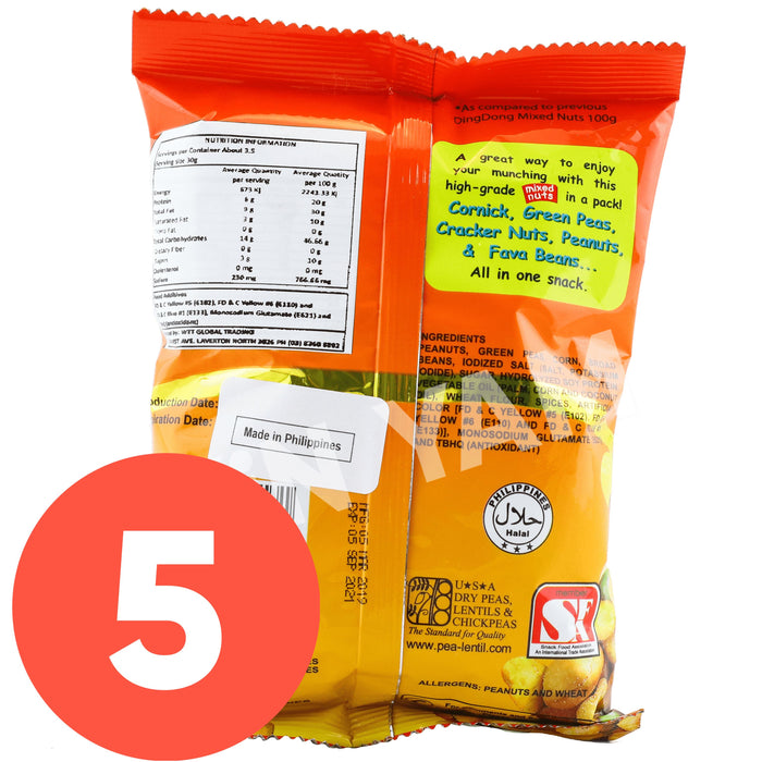 Ding Dong Mixed Nuts 100g-Pack of 5 - Yin Yam - Asian Grocery