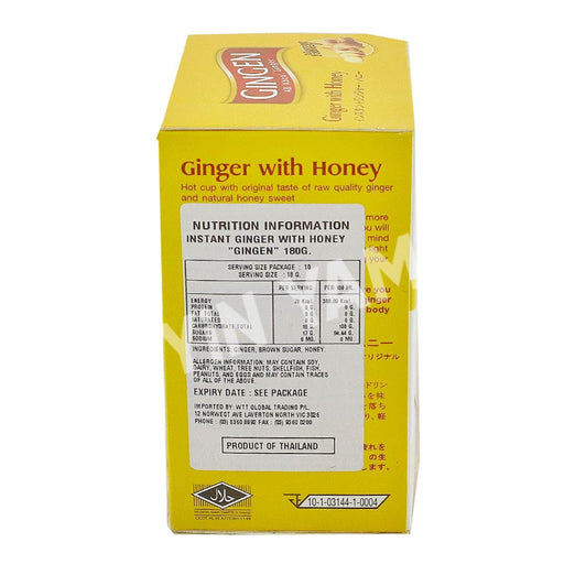 Gingen Ginger with Honey Instant Powder 10 sachets 180g - Yin Yam - Asian Grocery