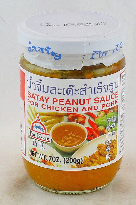 Por Kwan Satay Peanut Sauce for Chicken and Pork 200g - Yin Yam - Asian Grocery
