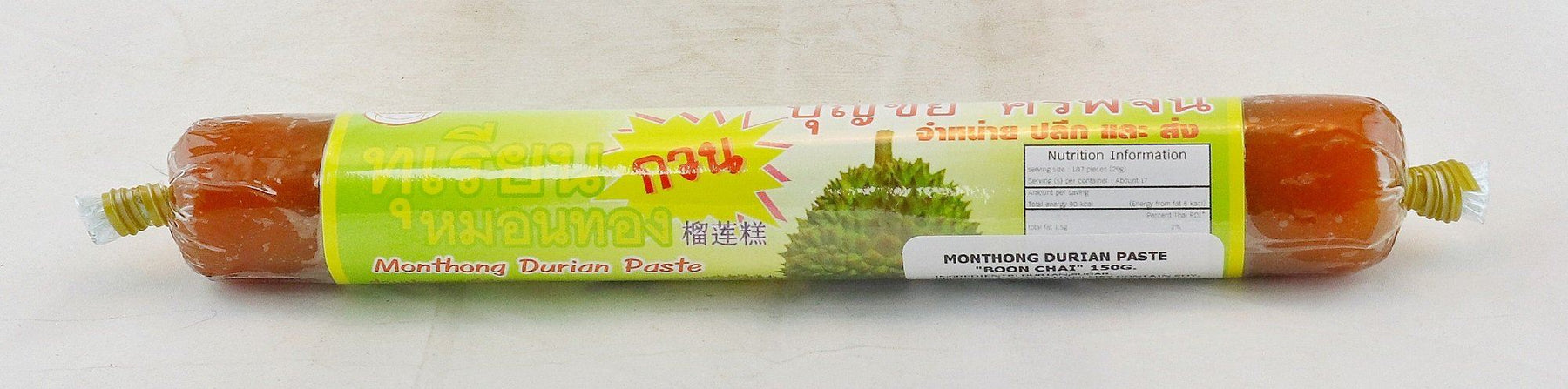 Boonchai Monthong Durian Paste 150g - Yin Yam - Asian Grocery