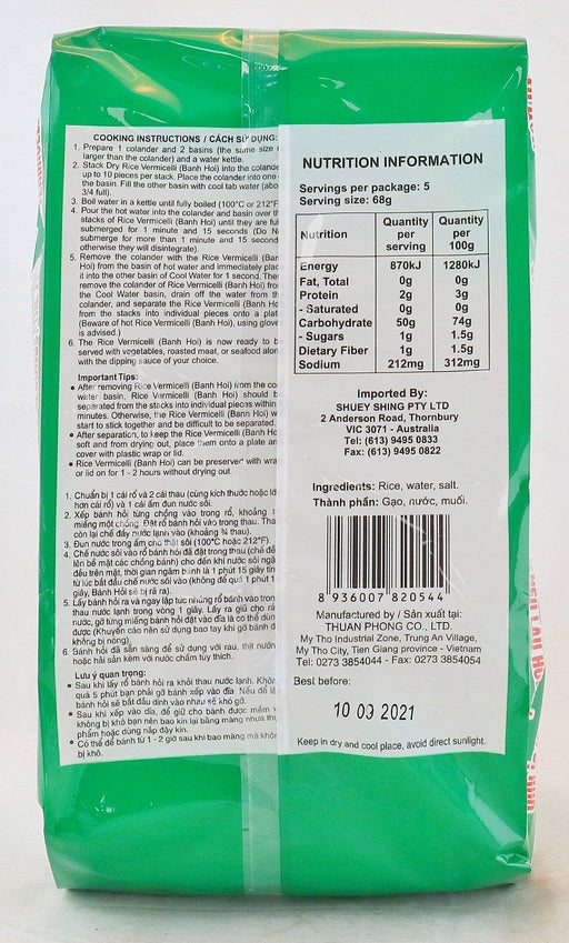 Bamboo Tree BANH HOI Fine Rice Vermicelli 340g - Yin Yam - Asian Grocery