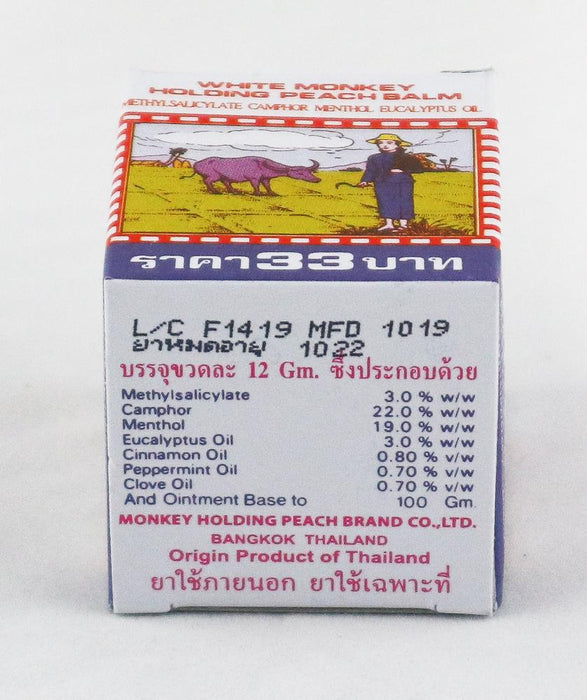 Monkey Holding Peach - Analgesic Balm 12g - Yin Yam - Asian Grocery