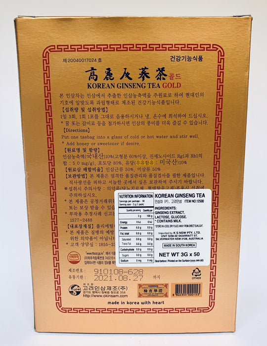 Korean Ginseng Tea GOLD 3g x 50sachet Tea Korean