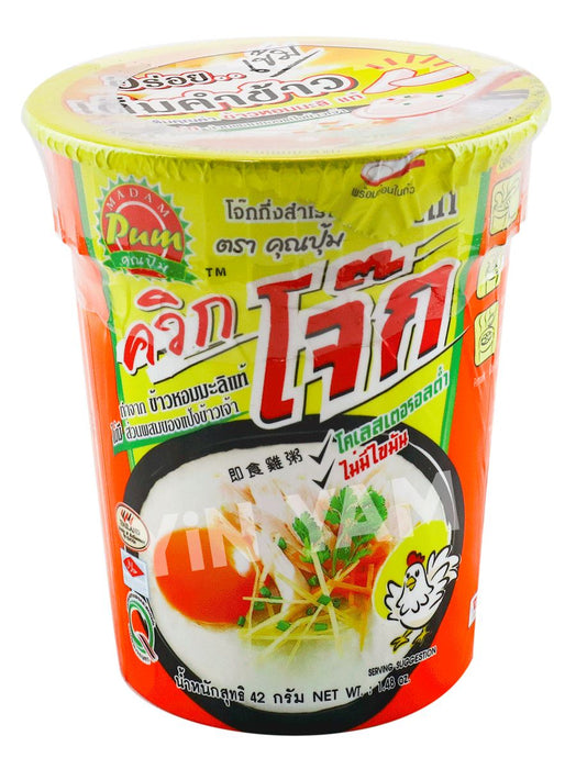 Madam Pum Instant Rice Cup Porridge Chicken 42g - Yin Yam - Asian Grocery