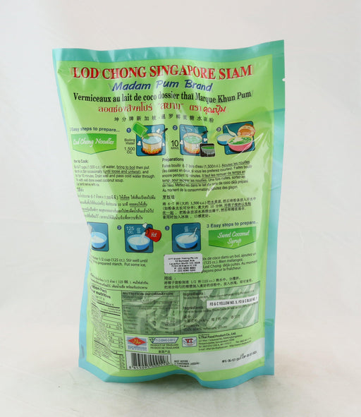 Madam Pum Lod Chong Singapore Siam 230g - Yin Yam - Asian Grocery