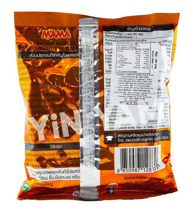 Mama Instant Noodles CREAMY TOM YUM SHRIMP 55g - Yin Yam - Asian Grocery