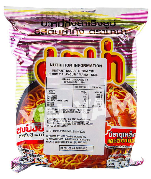 Mama Instant Noodles TOM YUM SHRIMP 55g-Pack of 30 - Yin Yam - Asian Grocery