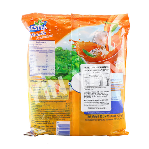 Nestea Instant Thai Tea 429g - Yin Yam - Asian Grocery
