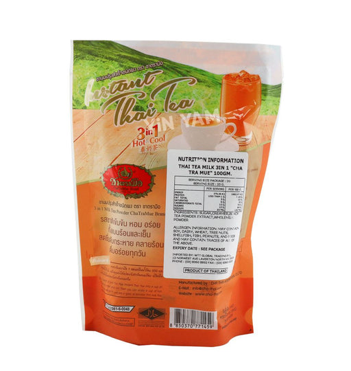 Number One ChaTraMue Instant Thai Tea 3in1 100g 5 sachets - Yin Yam - Asian Grocery