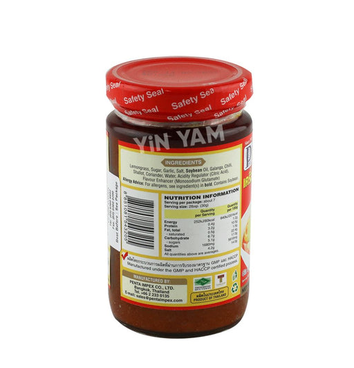Penta Instant Tom Yum Soup Paste 230g - Yin Yam - Asian Grocery