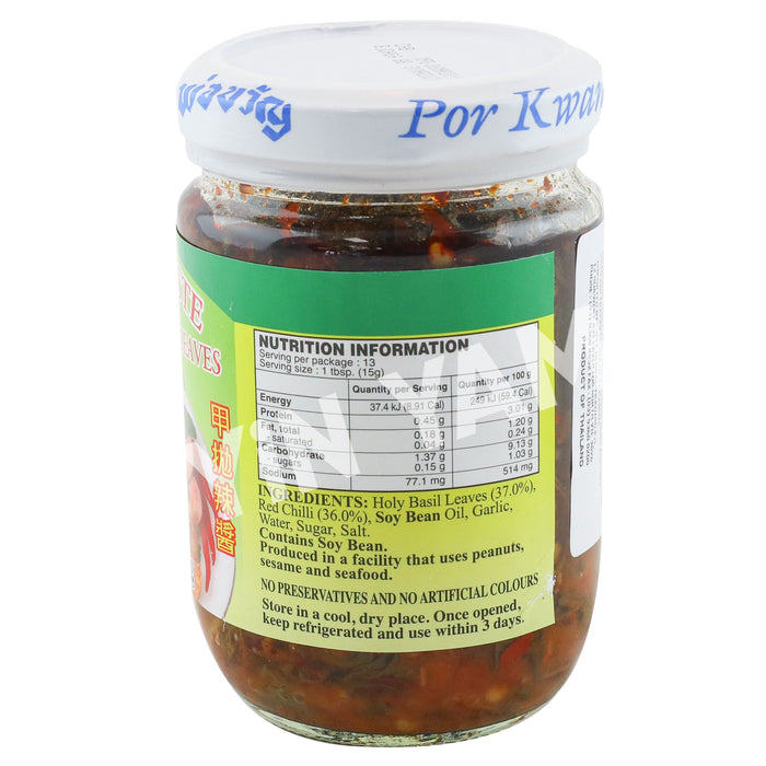 Por Kwan Chilli Paste With Holy Basil Leaves 200g - Yin Yam - Asian Grocery