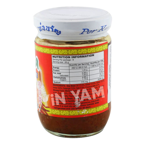 Por Kwan Laksa Paste 200g - Yin Yam - Asian Grocery