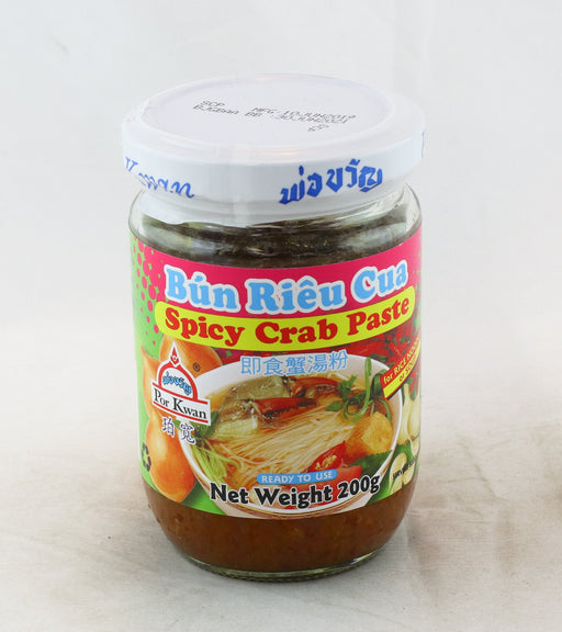 Por Kwan Spicy Crab Paste BUN RIEU CUA 200g - Yin Yam - Asian Grocery