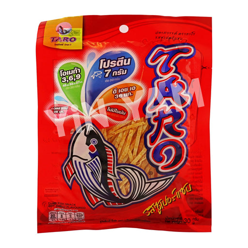 Taro Fish Snack Hot Chilli Flavour 25g - Yin Yam - Asian Grocery