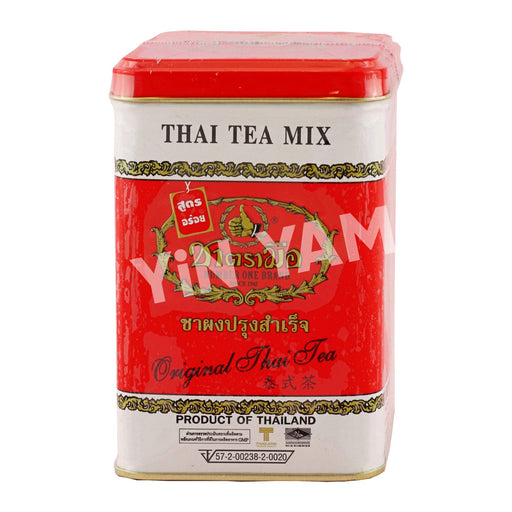 Number One Thai Tea Original 4G X 50 - Cubic Box - Yin Yam - Asian Grocery