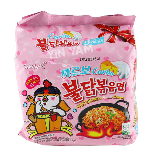 Samyang CARBO Hot Chicken Flavor Ramen 130g x 5packs - Yin Yam - Asian Grocery