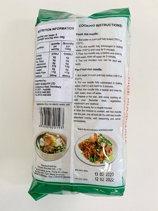 Bamboo Tree BANH PHO Vietnamese Rice Noodle (M) 400g - Yin Yam - Asian Grocery