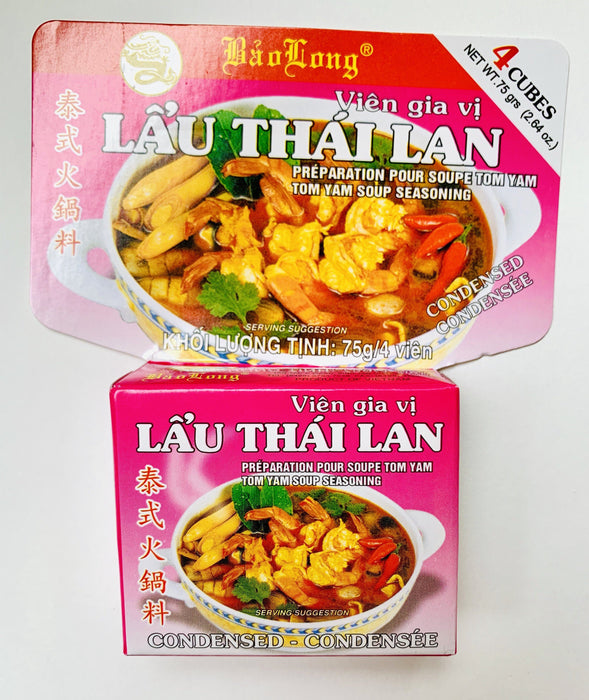 Bao Long CUBE LAU THAI LAN Soup Seasoning 75g Seasoning Powder Bao Long