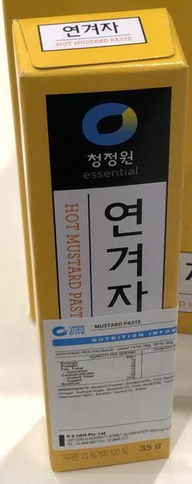 Chung Jung One HOT MUSTARD Paste 35g Sauce Chung Jung One