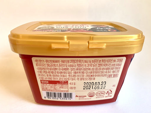Chung Jung One Hot Pepper Paste 500g - Yin Yam - Asian Grocery