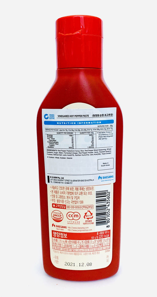 Chung Jung One Spicy Cocktail Sauce VINEGARED HOT PEPPER PASTE 500g