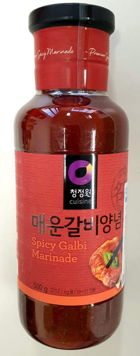 Chung Jung One Spicy Galbi Marinade 500g - Yin Yam - Asian Grocery