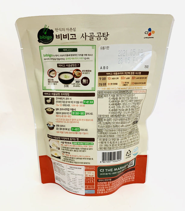CJ Bibigo Beef Stock Soup 500g