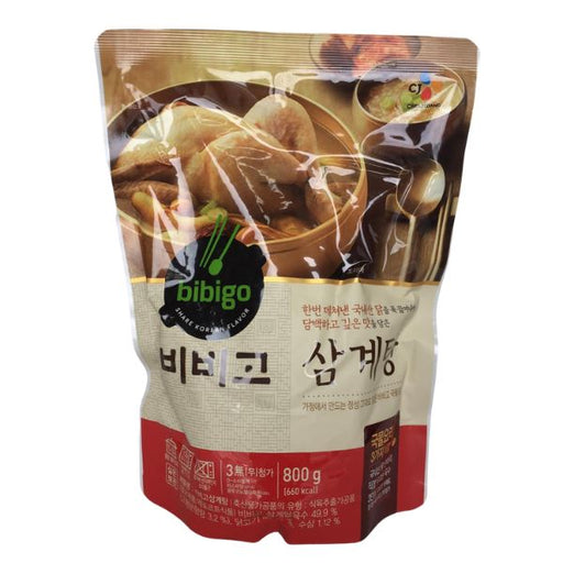 CJ Bibigo SamGyeTang Korean Ginseng Chicken Stew 800g