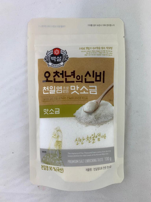 CJ Natural Premium Flavoured Salt 100g - Yin Yam - Asian Grocery