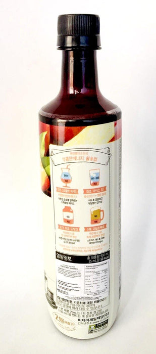 CJ petitzel PEACH FLV Fruit Vinegar for Drink 900ml