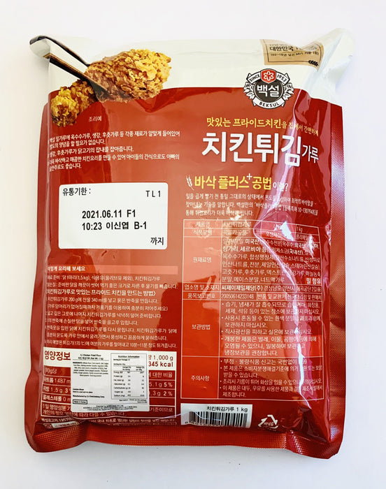 CJ Wheat Flour for Fried Chicken 1kg