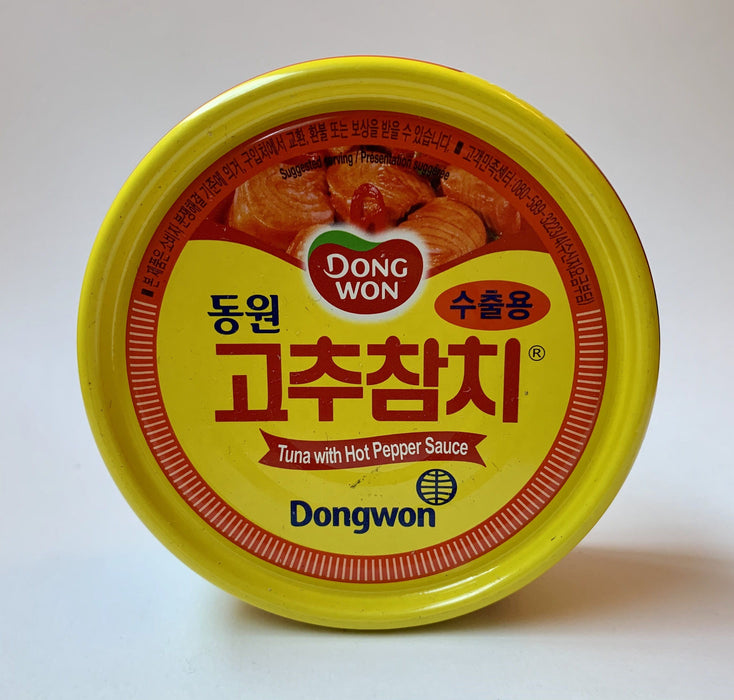 Dongwon Tuna with Hot Pepper Sauce 150g - Yin Yam - Asian Grocery