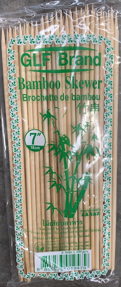 GLF Brand Bamboo Skewer 18cm - Yin Yam - Asian Grocery