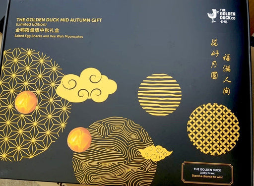 Golden Duck Gourmet MID-AUTUMN GIFT BOX Limited Edition