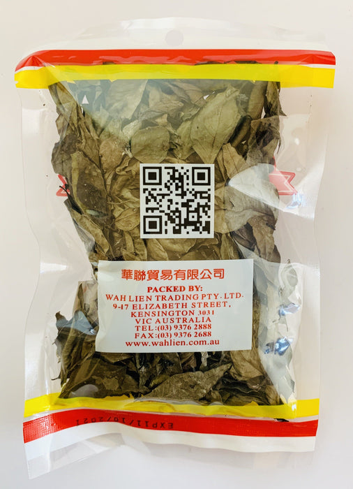 Goldfish Brand Dired Curry Leaves 10g Grocery Goldfish Brand